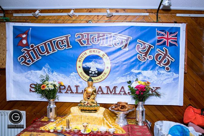 Sonpal UK's Post Lhochhar Meeting & Welcome to Dharma Guru Hitman Gurung.