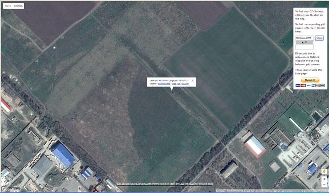 Место по 10-значному QTH-локатору