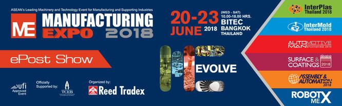 タイ バンコク Manufacturing Expo 2018