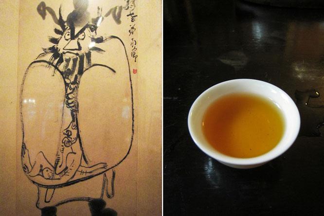 wisteria tea house
