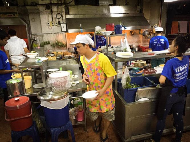 die Küche im Jaekoy
