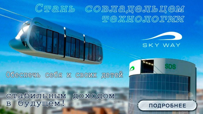 skywaycapital.jimdo.com