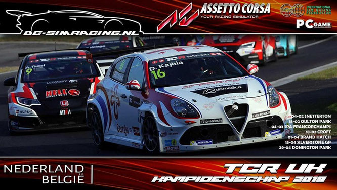 TCR assetto corsa league