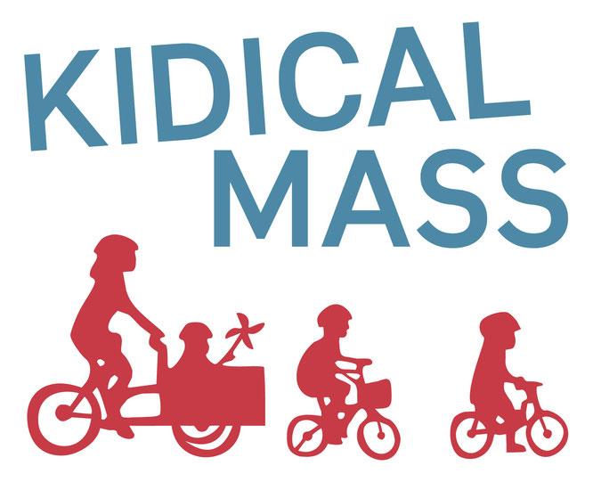 Zehntausende Kinder und Familien erobern auf ihren Fahrrädern die Städte in Deutschland und der Schweiz. Erstmalig findet eine bundesweite KIDICAL MASS statt.