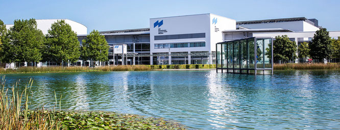 International Congress Center München (ICM)