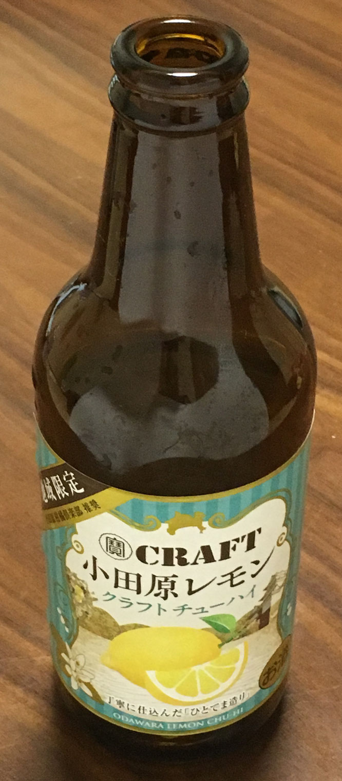 たまには「クラフトチューハイ」でも。大手メーカーの宝酒造さんが製造するチューハイで、小田原レモンのストレート混濁果汁などを使用しているそうです。夏にサラっと飲むのに良さそう!