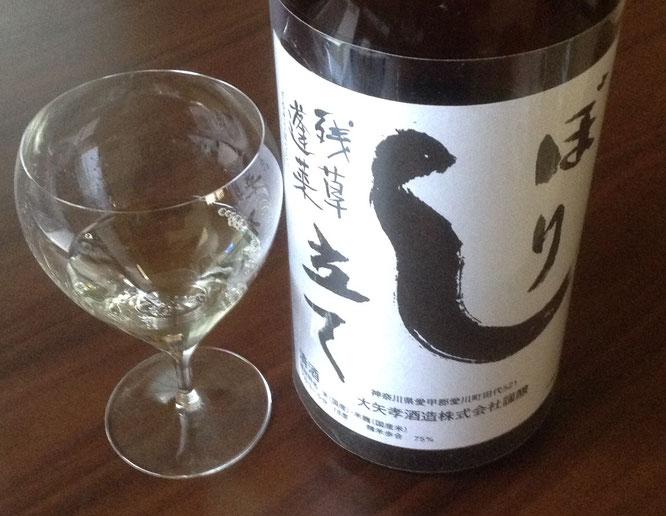 今日は神奈川県・愛川町にある大矢孝酒造より「残草蓬莱 純米 しぼり立て」を冷酒でぐびっと♪