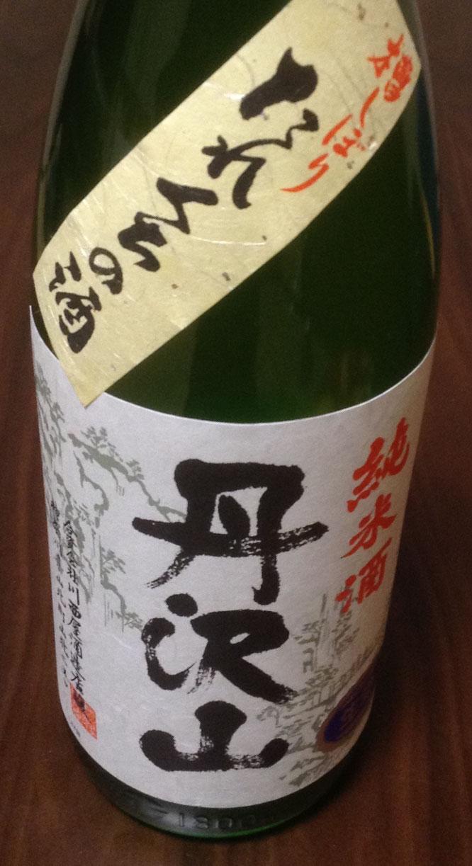 今日は神奈川県・山北町の川西屋酒造店「丹沢山 純米吟醸 垂れ口の酒」を冷酒でぐびっと♪ 足柄産の若水100%!
