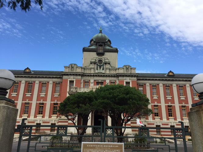 裁判所 名古屋 市政資料館 東区 白壁