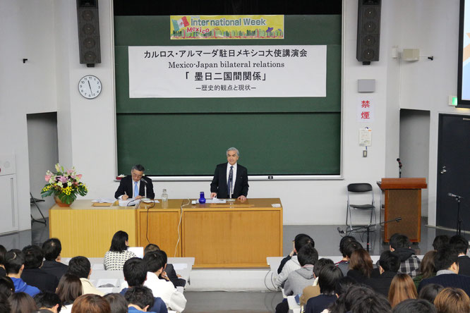 Ambassador Carlos Almada speaks during his lecture at the Chuo Tama campus on December 1. Image from Chuo University Public Relations Office