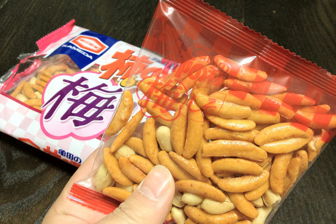 Kakino tane, a rice cracker certified by the Japan Aerospace Exploration Agency (JAXA) as a snack for astronauts.