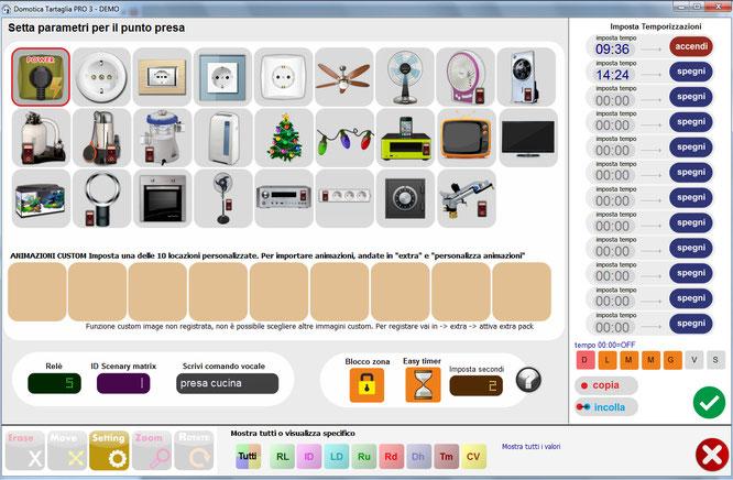 Schemi Elettrici App : Schemi elettrici labdomotic progetto domotica e