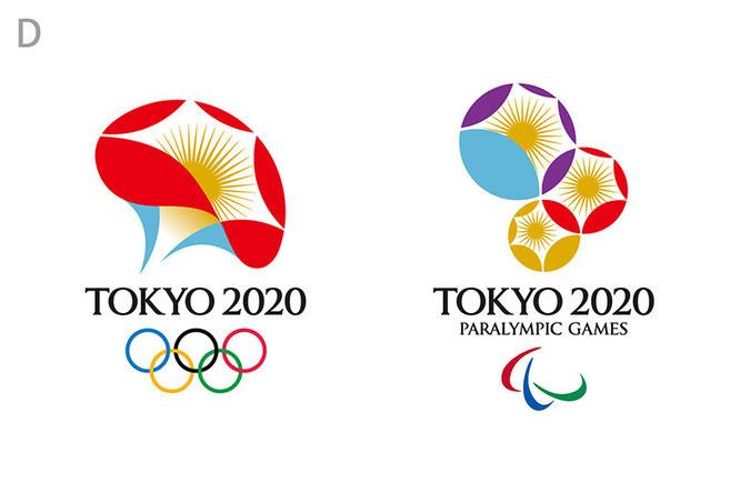Tous crédits : Tokyo2020