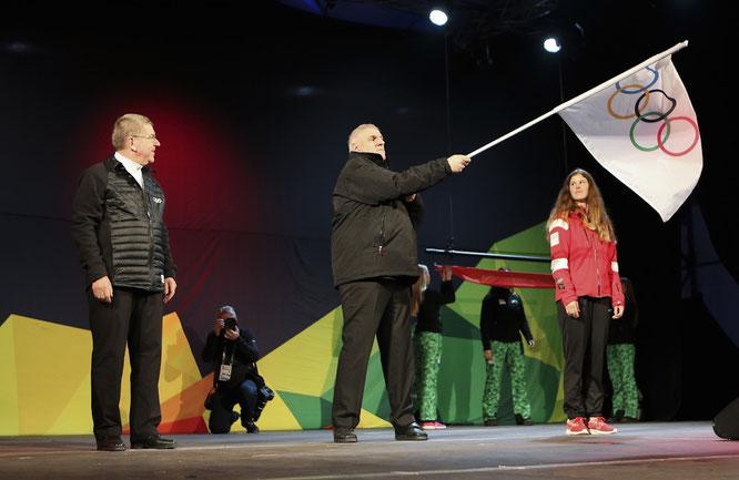 IOC / YIS