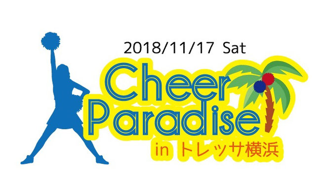 Cheer Paradise 2018 in トレッサ横浜