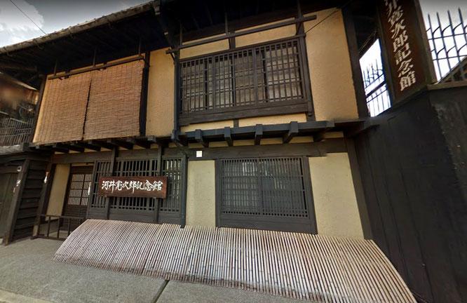 569 Kanei-cho, Gojozaka Higashiyama-ku, Kyoto. Crédit photo Google street view @2017 Google
