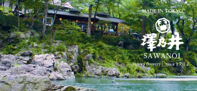 """Le jardin """"Sawanoien"""", terrasses, restaurant et café de la brasserie au-dessus de la rivière Tama (http://www.sawanoi-sake.com/en)"""