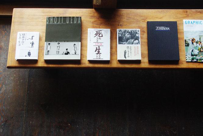 「旅」の書棚とは別に設けた「写真」コーナー。土門拳、木村伊兵衛関連のほか、千葉市美術館で行なわれた「21世紀の写真」展の図録、『GRAPHICATION』の写真特集号をチョイスしました。早く読みたいなぁと思っているのが、鳥取県境港市にあるセレクト本屋さん「一月と六月」で買い求めた『カコちゃんが語る 植田正治の写真と生活』(増谷和子著・平凡社)。「パパとママとコドモたち」(1949年)〜いいんですよ、この写真が・・・
