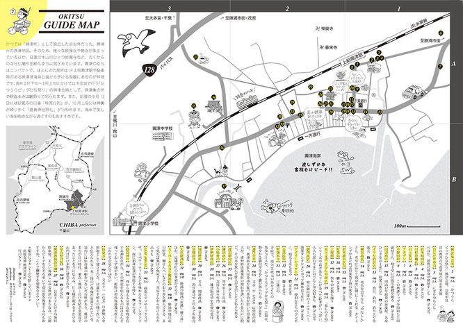 勝浦市在住のイラストレーター、杉本はるみさんのイラストとともに、興津散策をどうぞ