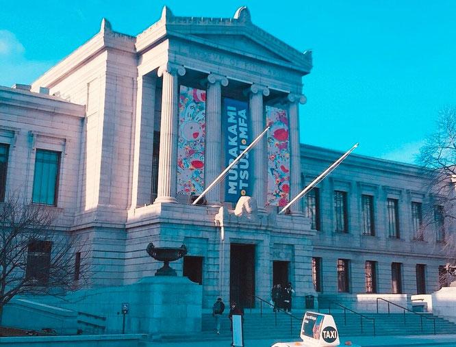 ボストン美術館 外観 アメリカ 横断 旅行