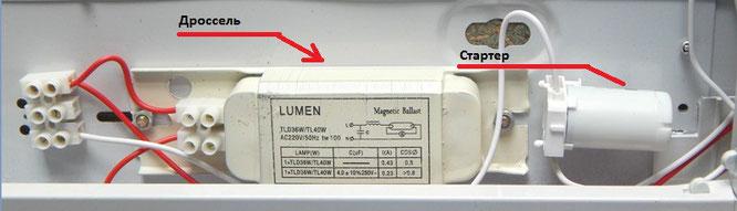 как заменить светодиодную лампу т8 g13