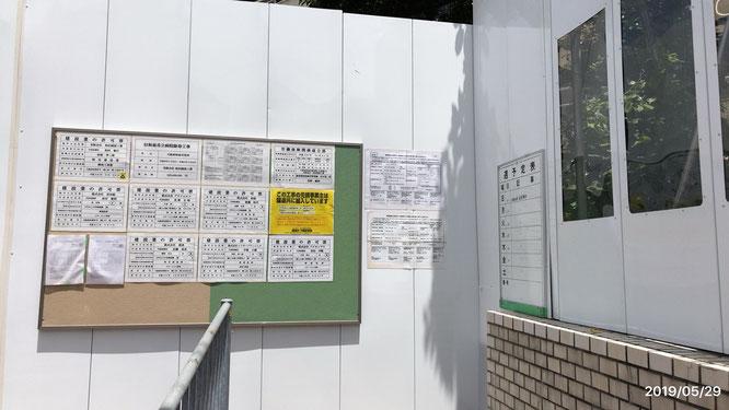 富田林病院 敷地内薬局