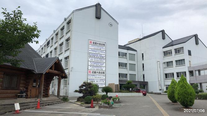 富田林高校