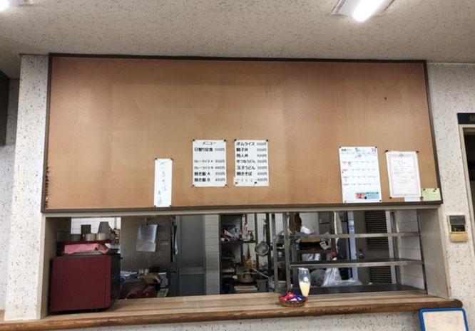 富田林警察署食堂