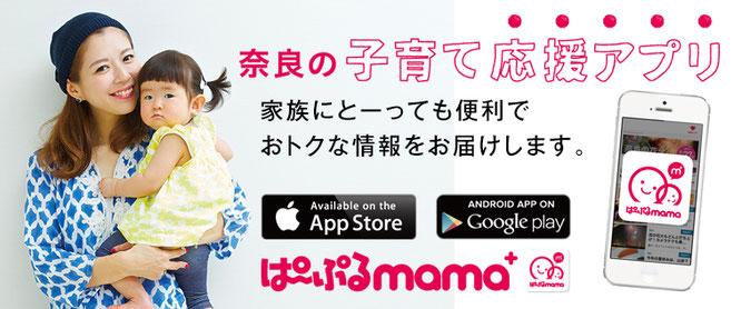 http://www.digi-pa.com/feature/pa-puru-mama/