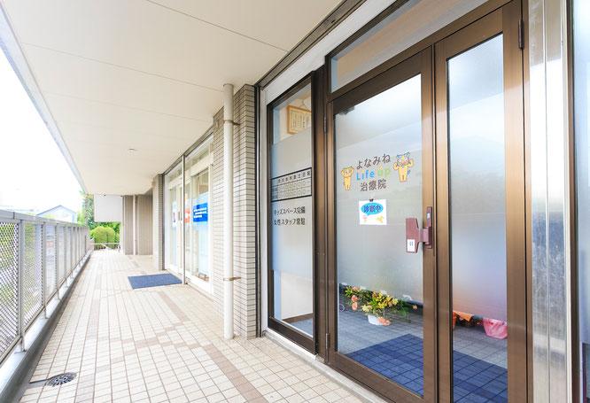横浜市都筑区仲町台5丁目2-11 よなみねLife up治療院の入り口