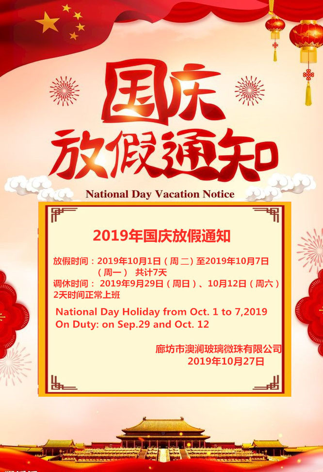2019 National Day Holiday