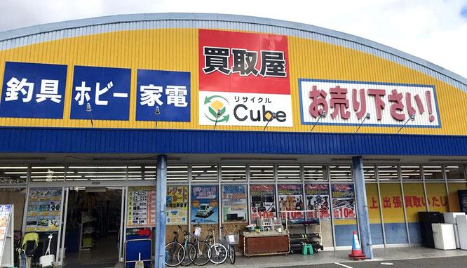 ジャンク堂倉敷玉島店