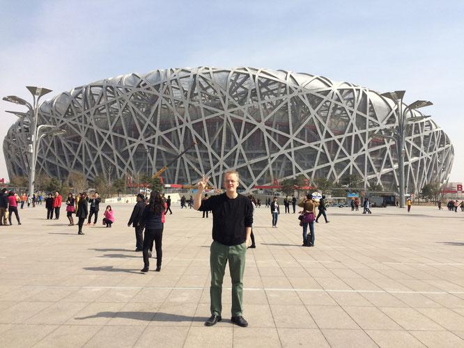 Vogelnest beijing peking olympisches stadium