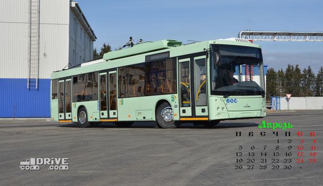 Троллейбус с УАХ МАЗ 203T70