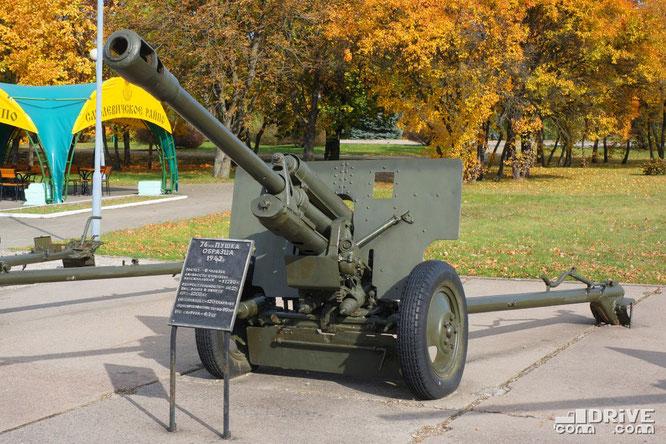 Дивизионная 76-миллиметровая пушка ЗИС-3. Выпускалась с 1942 по 1945 гг.