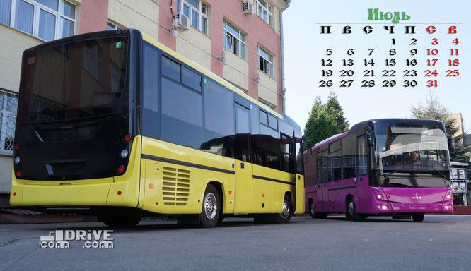 Автобусы МАЗ 232