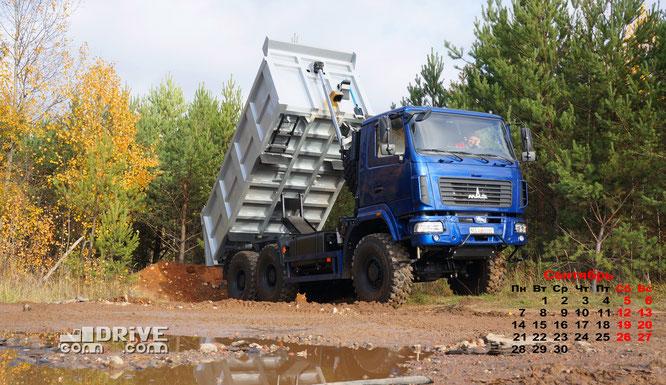 Самосвал МАЗ-6502H9