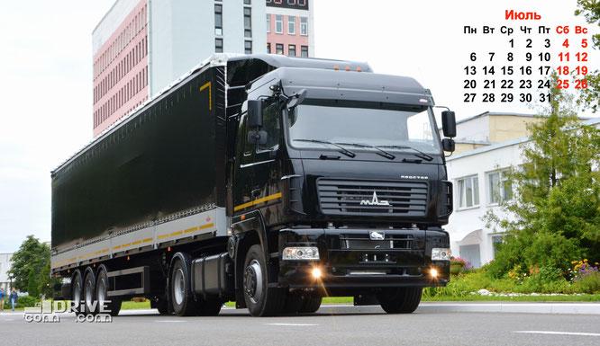 Седельный тягач МАЗ-544028 с полуприцепом МАЗ-975830