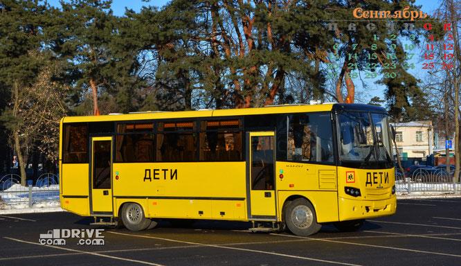 Автобусы МАЗ 257S30
