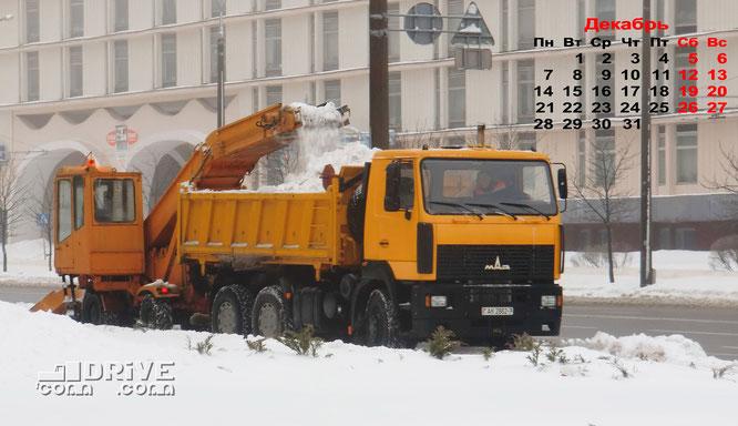 Самосвал МАЗ-6501