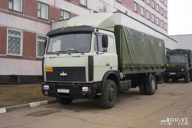 Бортовой грузовик МАЗ-533603. Минск. 10/03/2008