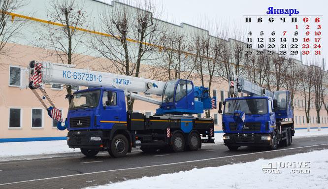 "Автокраны КС-6572BY-C ""Зубр"" и КС-5571BY-C ""Зубр"""