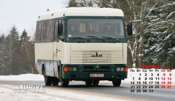 Междугородный автобус МАЗ 106