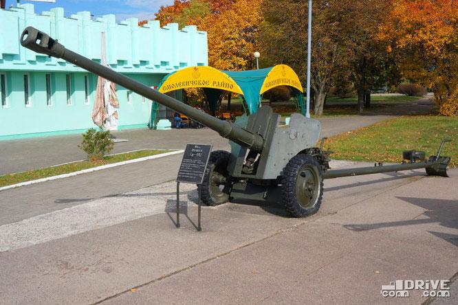 Дивизионная 85-миллиметровая пушка Д-44. Выпускалась с 1946 по 1954 гг.
