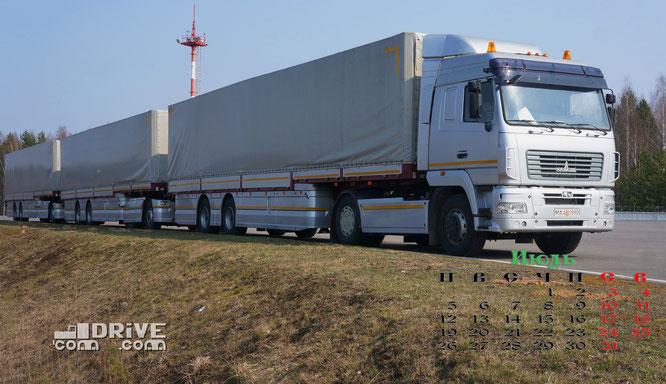 Седельный тягач МАЗ-5440E9
