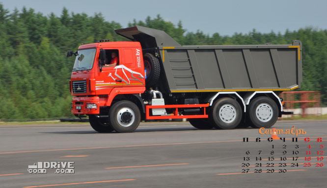 Самосвал МАЗ-651328-570-000