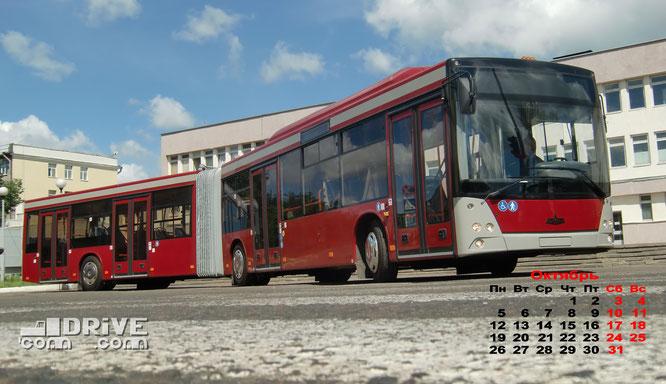 Городской автобус МАЗ 205069