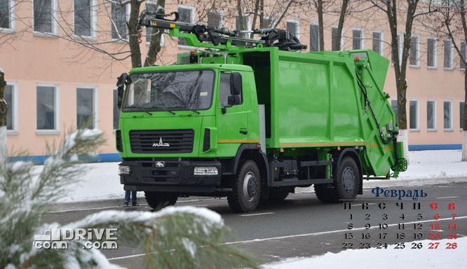 Мусоровоз МАЗ-590425-012C