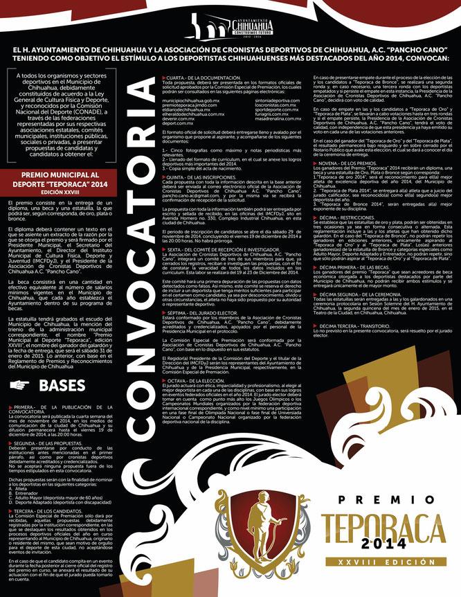 CONVOCATORIA PREMIO TEPORACA 2014