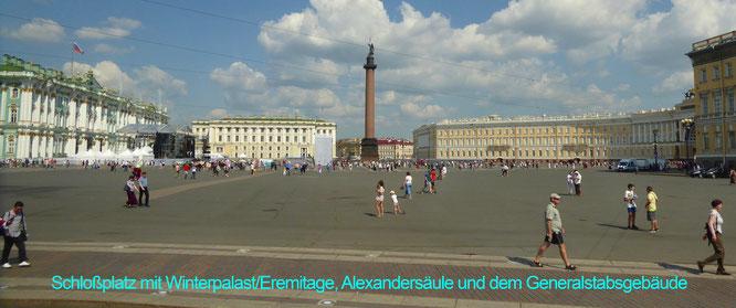 Bild: Schloßplatz
